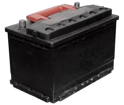Akkumuliatornye batarei